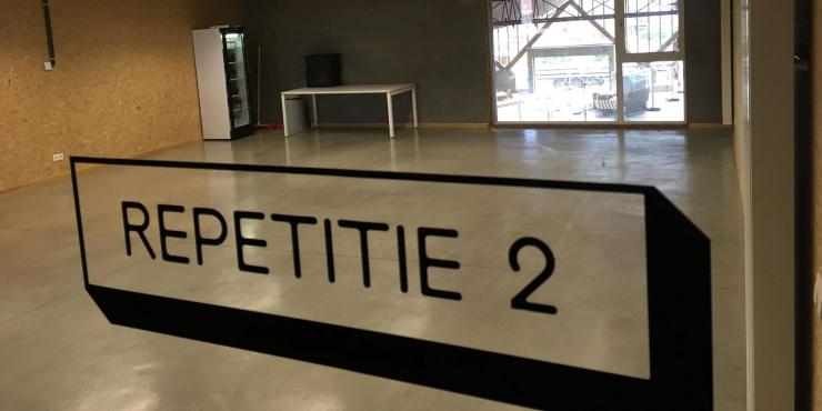 Repetitielokaal 2